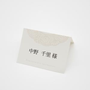 シュガー席札(印刷込み)