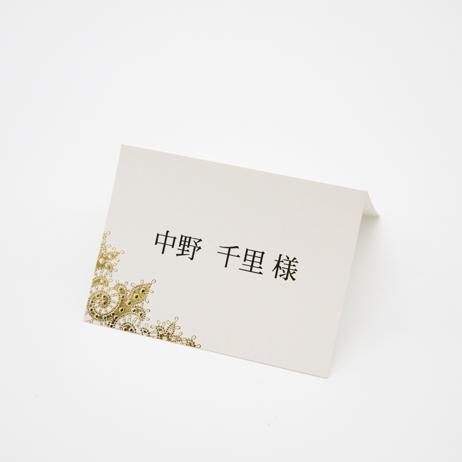 ソレイユ席札(印刷込み)