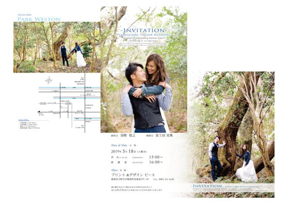 結婚式の席次表-徳島県-ピース