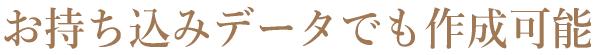 結婚式の招待状-徳島県ピース-