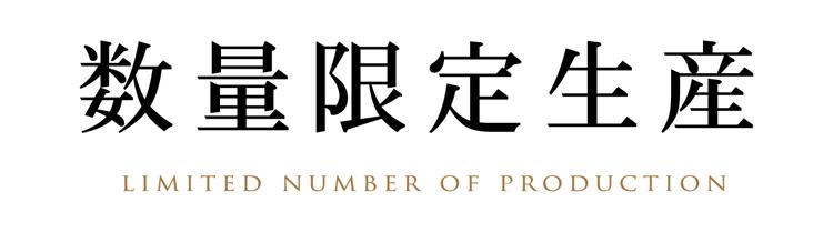 結婚式の招待状-徳島県-ピース