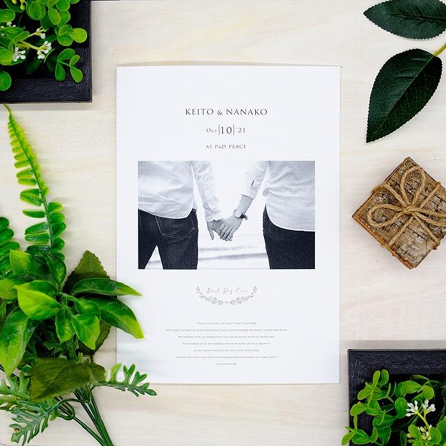 結婚式招待状、席次表、席札-徳島県-ピース